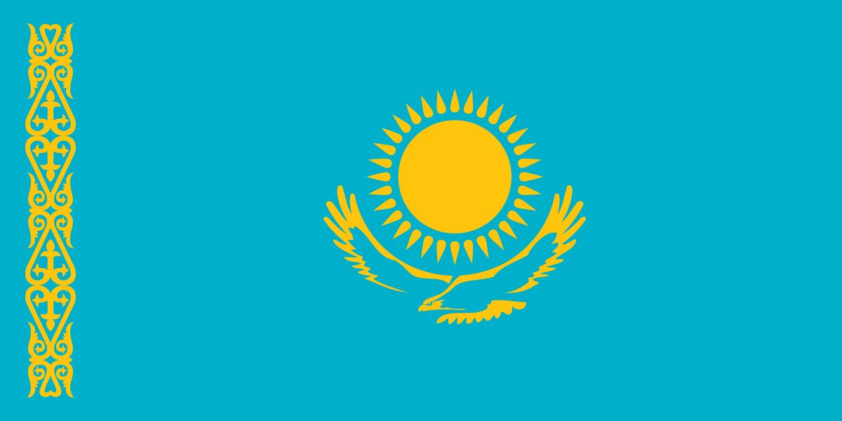 Kazakhstan bilancia